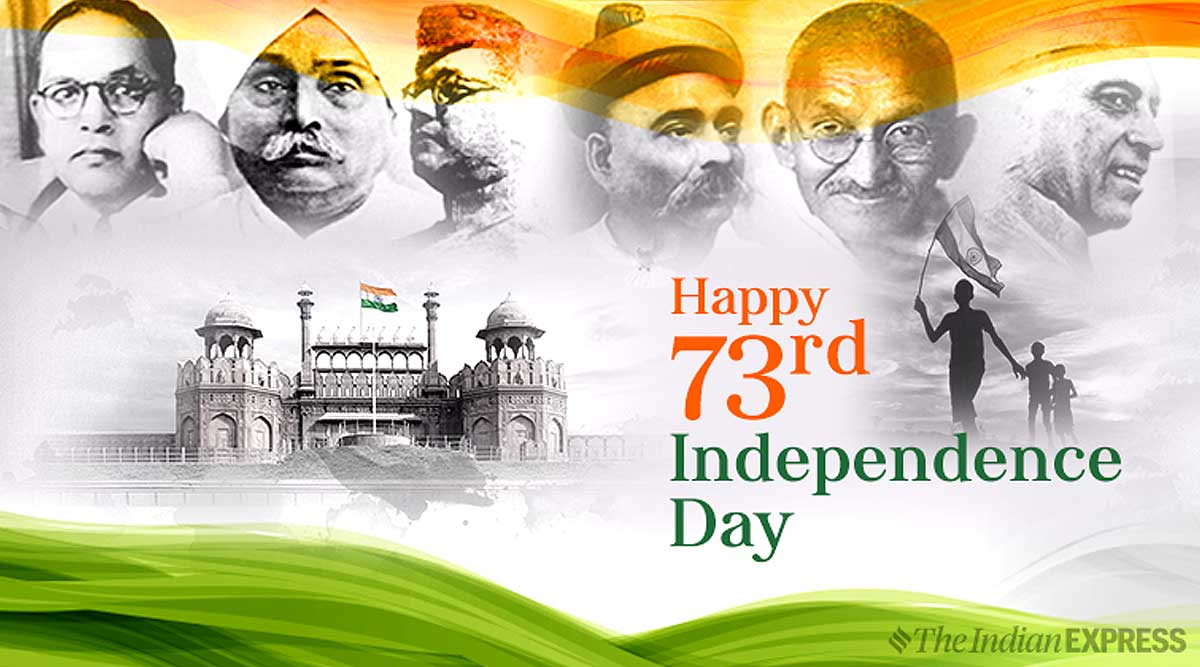 73rd independence day image