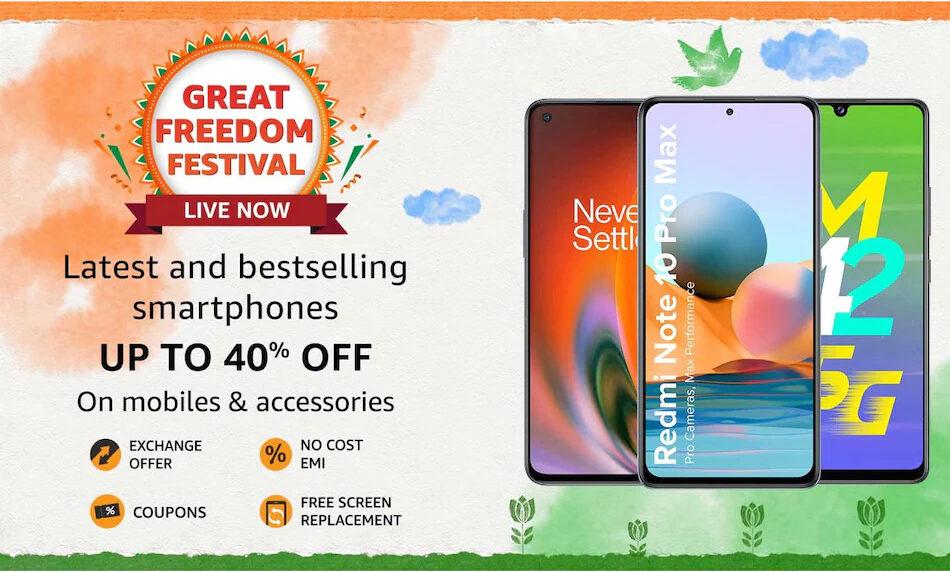 amazon great freedom sale 2021