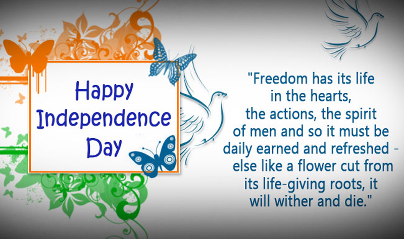 independence day best quote