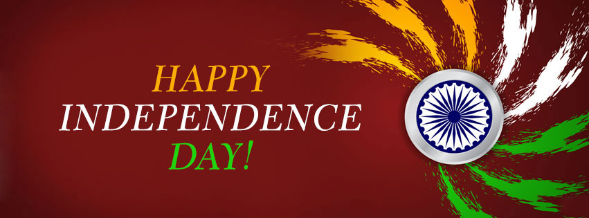 independence day facebook cover beautiful
